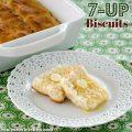 7-Up Biscuits | realmomkitchen.com